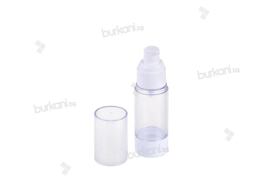 Прозрачна пластмасова опакова Airless за крем  30 ml