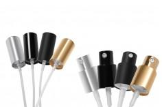 Алуминиева спрей помпа за крем PP18  в различни цветове