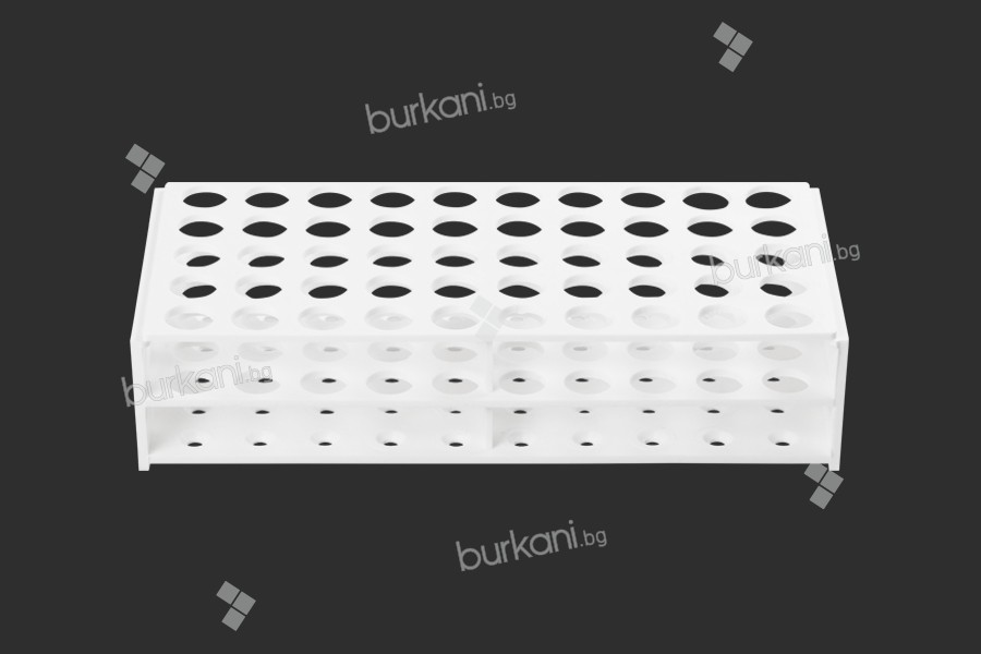 Πластмасова поставка  238x110x55 mm в бял цвят - 50 места (с отвор 16 mm)