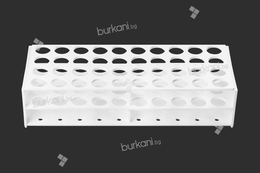 Пластмасова поставка  278x110x60 mm в бял цвят - 40 места (с  отвор 22 mm)