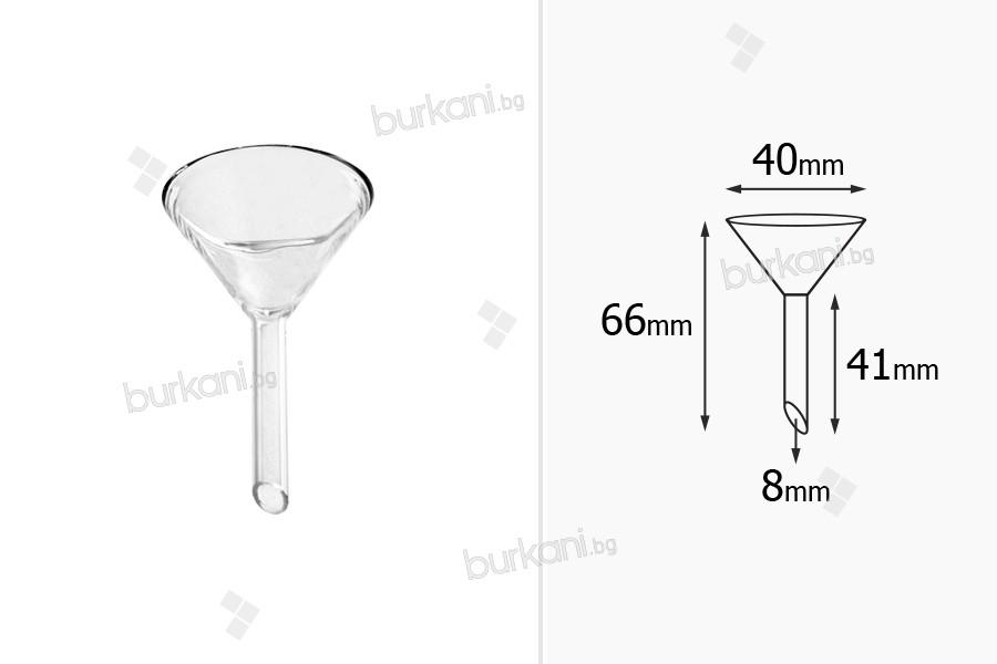 Стъклена фуния - диаметър 40 mm (8 mm)