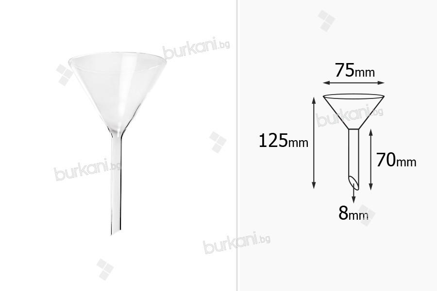 Стъклена фуния - диаметър 75 mm