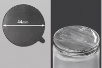 Самолепващо се алуминиево уплътнение 44 мм - 18 бр