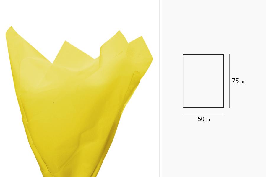 Жълто [190]