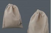 Бежева торбичка за сватбена бонбониера, с размери 170x230 mm