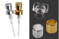 Спрей и капачка за бутилки с Кримп затваряне 15 мм (за бутилка 315-4-50)