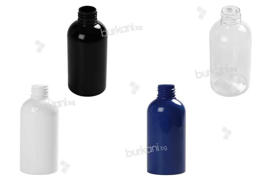 Пластмасова PET бутилка  150 мл в различни цветове (РР 24)