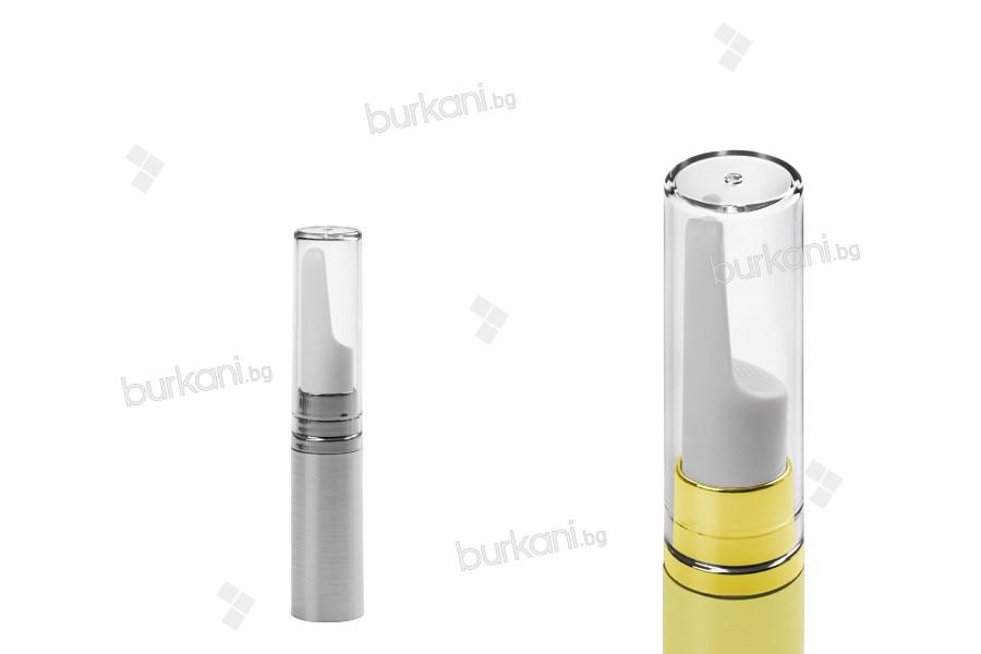 Пластмасови бутилки Airless 5 ml за серуми