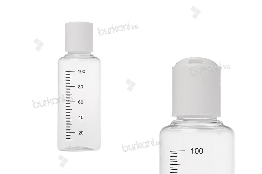 Пластмасова прозрачна бутилка 100 мл с бяла  flip top капачка  - 24 бр.