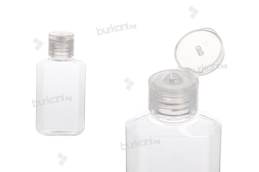 Пластмасова бутилка 60 мл   (PET) с капачка flip flop - 12 бр.
