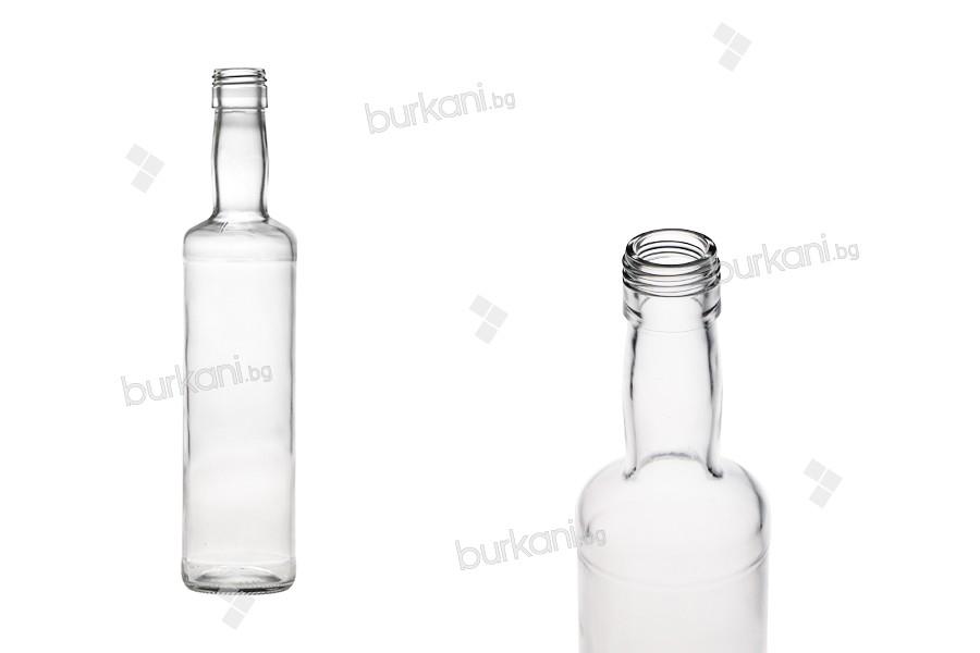 Стъклена бутилка 500 мл PP31.5