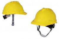 Жълта защитна каска