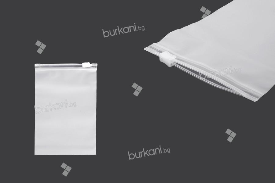 Пластмасови опаковъчни торбички 100х150 мм, полупрозрачни матови,  с цип затваряне - 100 бр.