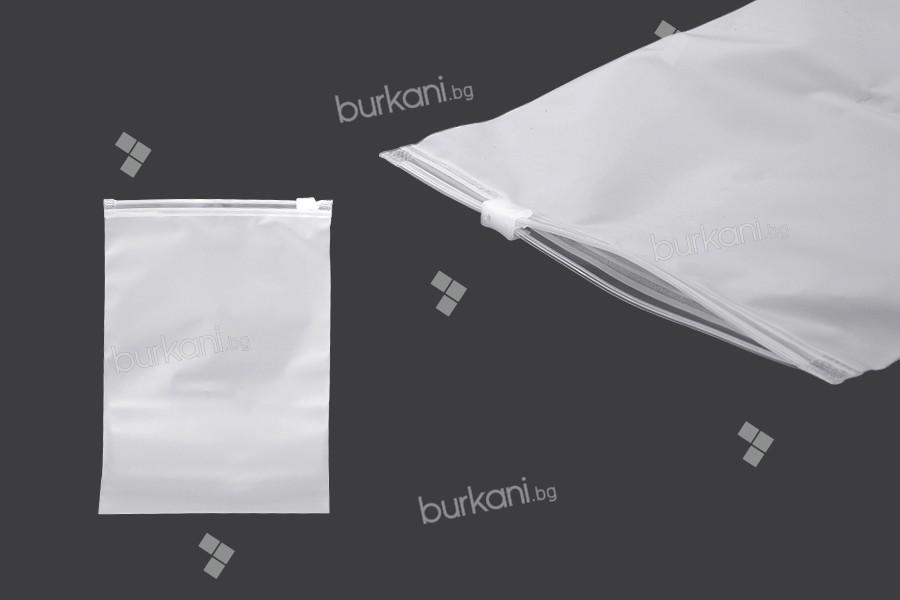 Опаковъчни пластмасови торбички 150х200 мм, полупрозрачни матови с цип  - 100 бр