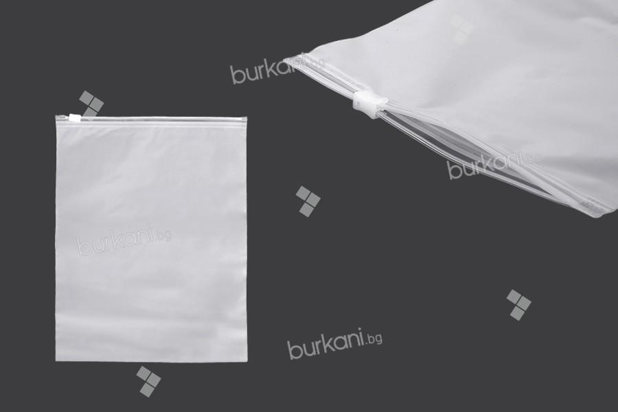 Опаковъчни пластмасови торбички 200х250 мм, полупрозрачни матови с цип  - 100 бр