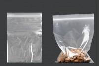Мостри торбички с цип от серията  255-2-