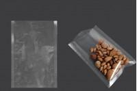 Вакуумни торбички 150x220 мм - 100 бр