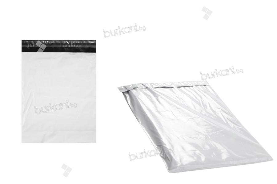 Самозалепващи се бели водоустойчиви куриерски пликове с размер 250x350 мм (за А4 формат) 100 бр