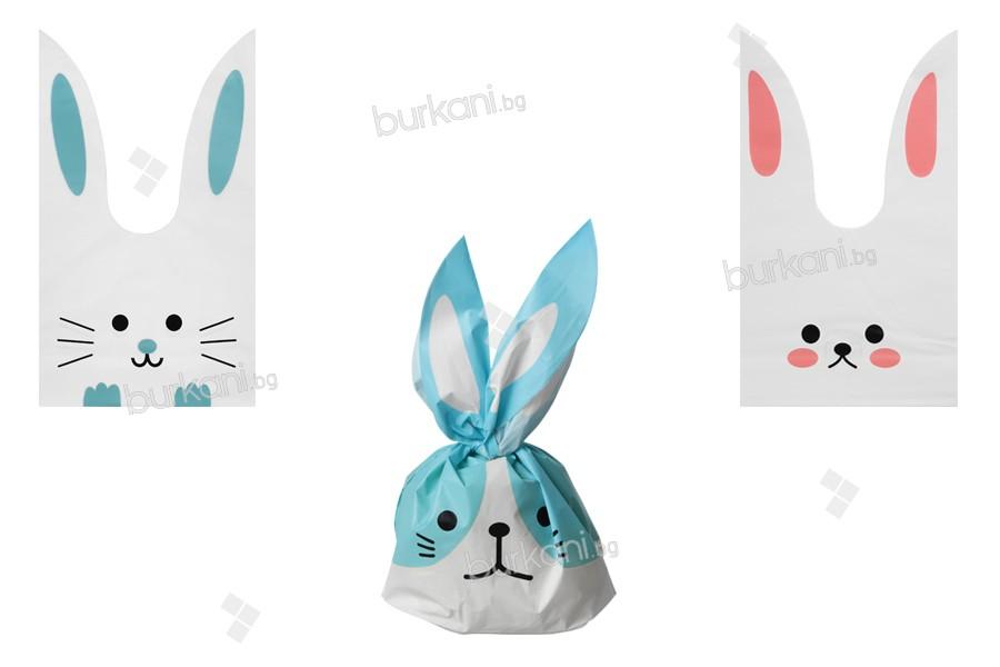 Пластмасови торбички за сладкиши 135х220 - 50 бр/пакет