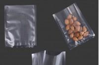 Вакуумни торбички зa опаковане на хранителни  и други продукти с размери  150х200 мм - 100 бр./пакет