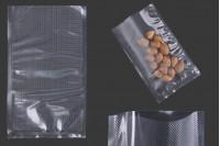 Вакуумни торбички зa опаковане на хранителни и други продукти  с размери 150х250 мм - 100 бр