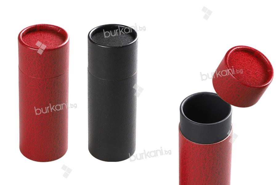 Цилиндрична кутия (вътрешна черна)  54х145 мм за бутилки - 12 бр./пакет