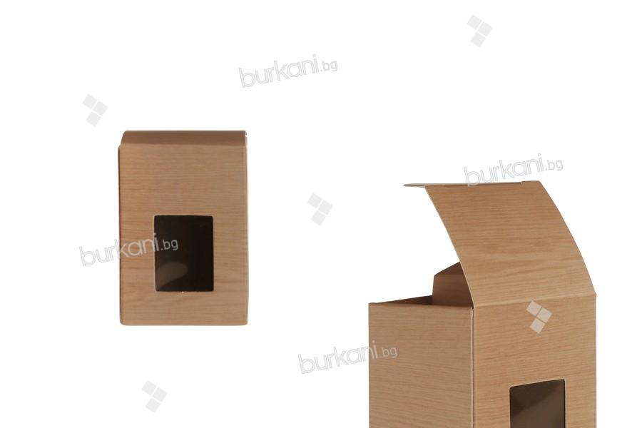 Хартиена кутия за бурканчета 30ml и  40ml, с размери 45x45x65 - 50 бр.
