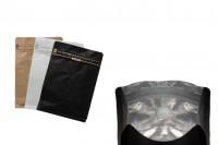 """Алуминиеви торбички  Doy Pack с вентил, външна крафт облицовка, с """"цип"""" 125x65x195 mm - 25 бр."""