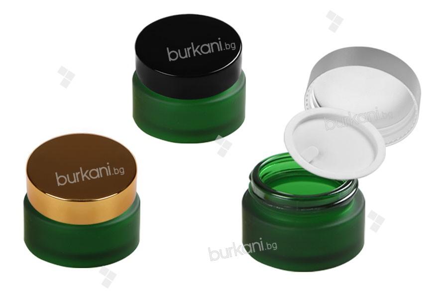 Стъклени зелени матови буркани 20 мл с капачка и с допълнителен пластмасов уплътнител