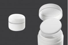 Пластмасов бял буркан 25 мл с капачка със сребриста лента и уплътнител