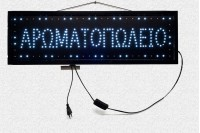 LED Табела  с ключ за включване / изключване 80x25 cm